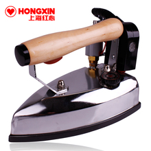 Free shipping new iron  industrial bottle type steam electric irons clothing household cleaners Electric Irons