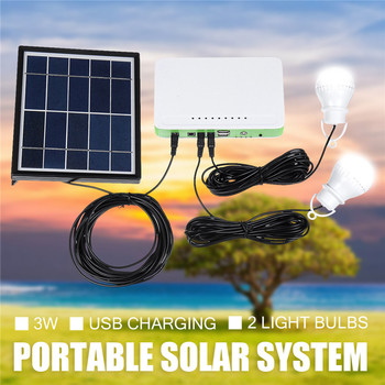 Solar Power LED Lighting System Portable Generator Solar-Panel Kit Camping Hiking Emergency Home Light with 2 LED Lamps 1