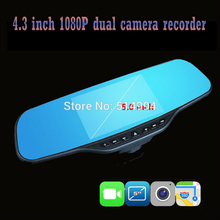 Buy online 2015 New High Quality 4.3″ Mirror Recorder Real 1080P Car DVR Dual Camera 170 Degree Vehicle BlackBox Dash Camera G-sensor