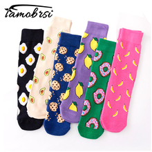 Candy Colorful Omelette Avocado Lemon Doughnut Banana Cartoon Women Socks Funny Casual Short Men Happy Cotton Fruit