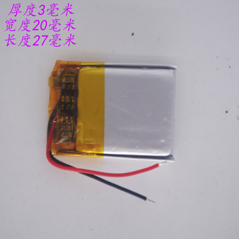 3.7v li po li-ion batteries lithium polymer battery 3 7 v lipo li ion rechargeable lithium-ion for <font><b>302025</b></font> Smart Watch MP3 image
