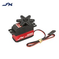 JX PDI 2506MG 25g Metal Gear Digital Servo Coreless Motor for RC 450 500 Helicopter Fixed wing Airplane RC Model Toy Hobby Parts