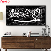Compare Prices On Islam White Online Shopping Buy Low Price Islam