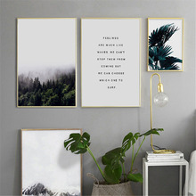 HAOCHU Nordic Landscape Canvas Art Print Painting Poster Modern Fresh Hazy Plants Character Home Wall Decoration For Living Room