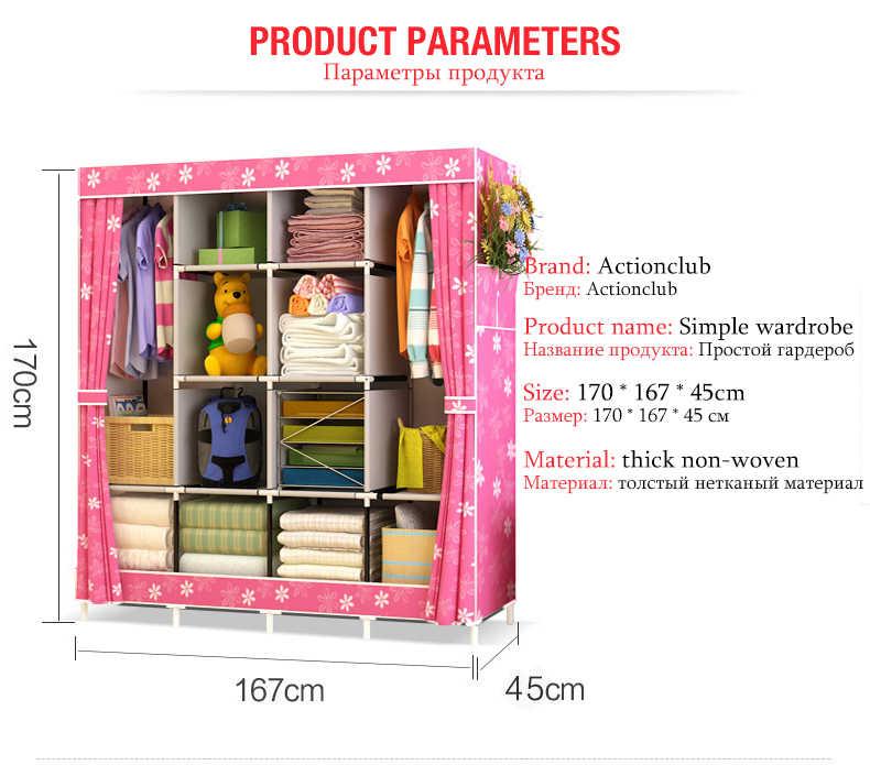 Лучшая цена, усиленный большой гардероб, тканевый гардероб, складной шкаф для хранения одежды, пыленепроницаемый гардероб