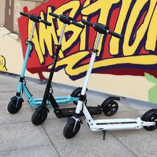Free tax KUGOO S1 patinetas electricas scooter