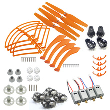 SYMA X8 Series Spare Parts Fit for X8C X8W X8G X8HC X8HW X8HG