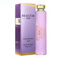 Authentic French Famous Brand Lavender Lifting Face Mask For Anti Age Anti Wrinkle And Anti Aging