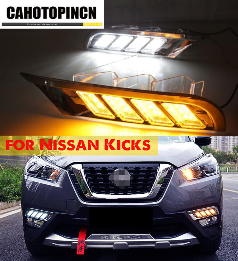 For Nissan Kicks 2017 2018 waterproof yellow turn Signal relay car styling 12V LED DRL Daytime