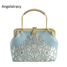 Angelatracy Handmade China Cheongsam Bag Royal Handbag for Women 2018 Floral Handbag Jacquard  Brocade Messenger Bag Blue Silver цены