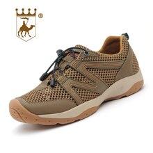 BACKCAMEL 2018 New Arrivals Fashion Mesh მამაკაცის ფეხსაცმელი სუნთქვის საწინააღმდეგო კომფორტული ფეხსაცმელი გრძელი მამაკაცის ფეხსაცმელი ზომა 38-44 სრიალი