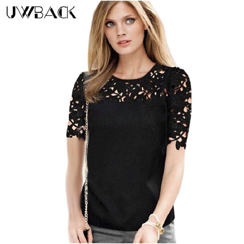 Buy 2017 New Brand Summer T Shirt Women