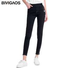 BIVIGAOS 2018 New Korean Jeans Leggings No Hook No Ball Ribbon Letters