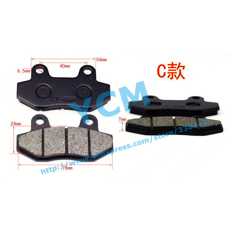 Scooter Disc Brake Pad Electric Scooter Moped Fit Most Chinese Scooters with Size Wholesale DSP-C scooter drum brake lever handle electric scooter biker fit most moped motorcycle level brake