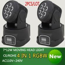2pcs/lot 7*12W moving head LED light 4 in1 RGBW mixer dj light disco dmx professional stage projector wedding background light