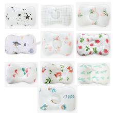 Cartoon Baby Pillow Positioner Sleeping Cushion Prevent Flat Head Protection Bedding Infant Nursing Sleep Support