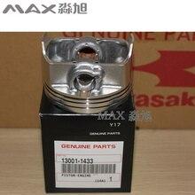 Максимальная Быстрая поршня для kawasaki 250cc 1994-2007 KLX250 STD. Поршень 13001-1433