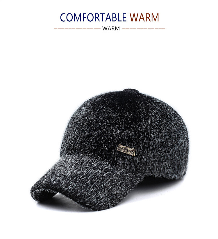 17 Winter Men's Warm Baseball Caps with Ear Flaps in Cold Weather Families Dad's Warm Hats Father's Best Gifts Keep Warm Hats 2