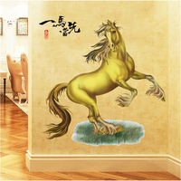 New Arrival Red And Yellow Horse Wall Stickers Dream Catcher Living Room Office Sticker Decals Vitality