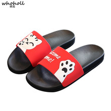 купить WHOHOLL Soft Soled Men Women Summer Home Slippers Cute Cat Non-slip Outdoor Couple Beach Slippers Household Bathroom Slippers по цене 839.47 рублей