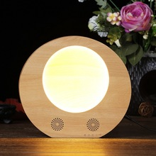 Wooden Bluetooth stereo full moon lamp multifunctional cosmetic mirror LED desk solid wood novelty nightlight bedside
