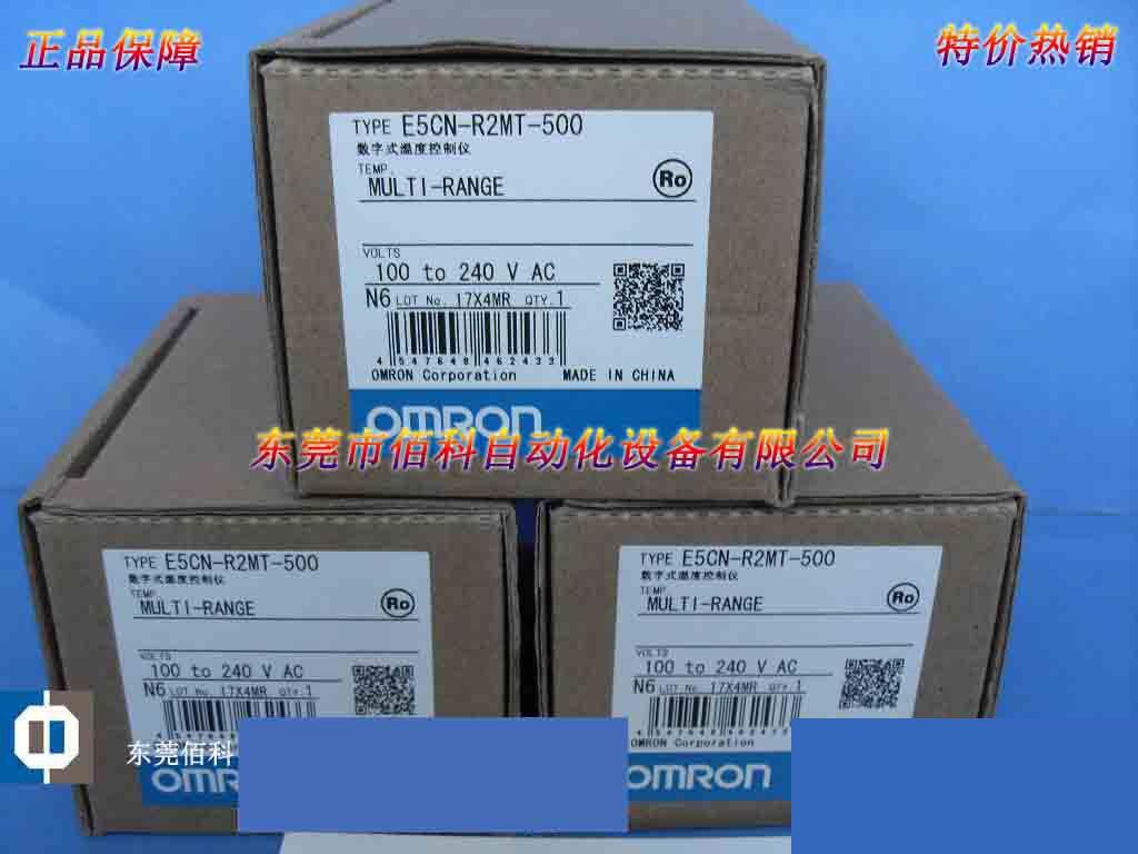 New Temperature Controller E5CN-R2MT-500