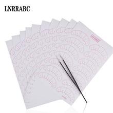Распродажа, модные бумажные накладки, 3D накладки для ресниц под глазами, бумажные накладки для наращивания ресниц, накладки для глаз, наклейки, обертывания, инструменты для макияжа