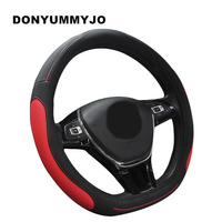 DONYUMMYJO 6Colors Newest D Ring Micro fiber Leather Leather Car Steering Wheel Cover for Audi Volkswagen Kia Peugeot 508 etc.
