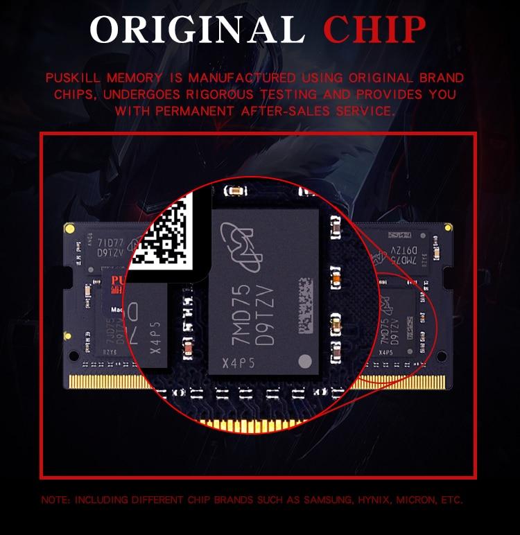 DDR4笔记本详情页-拷贝_04