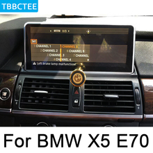 For BMW X5 E70 2006~2010 CCC Multimedia player Car Android Radio GPS original style stereo HD Screen Navigation Navi Map Media