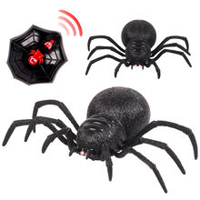 Remote Control Spider Scary Wolf Spider Robot Realistic Novelty Prank Halloween Holiday RC Tricky Funny Prank Toys Gifts #WS(China)