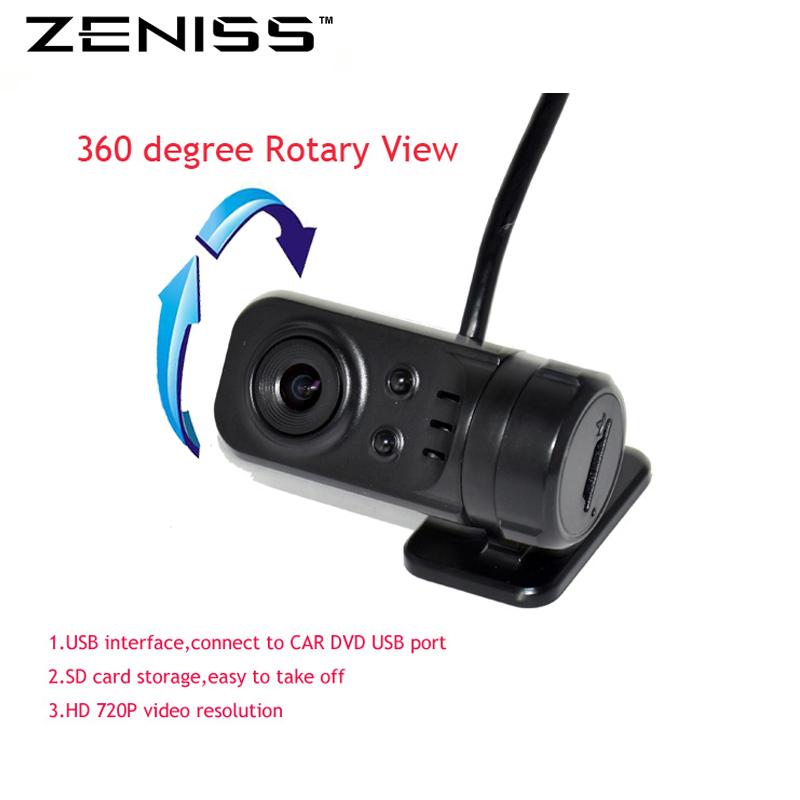 Prix pour Avant DVR caméra USB Caméra pour zenithmake Android OS Voiture DVD GPS Navigation Radio, Aucune Vente Singlely! seulement Vente avec Voiture DVD