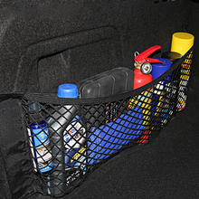 Car Mesh Organizer Accessories Storage Bag Cargo Magic Tape SUV Pocket Universal For Cars Luggage Nets Travel