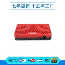 2017 novo MINI DVB-S DVB-S2 HD receptor de satélite set-top box com Controle Remoto IR HDMI CABO para DVB-S2 TV