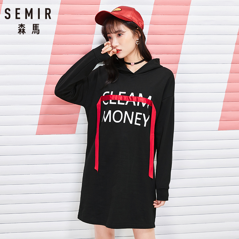 Semir 2018 Autumn Dress For Female New Bottoming Teenage Girl Loos