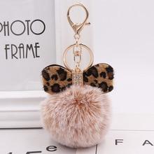 Mini Plush Kawaii Leopard print Fur Ball keychain Soft Toys Cute Kids Dolls pompom fluffy Charm Baby For Girls Women gift