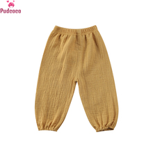 Loose Newborn Clothing Toddler Infant Baby Girls Boys Long Pants Legging Wrinkled Cotton Capris Pleated Trousers