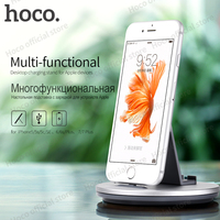 HOCO 3 In 1 Function Charger Dock Aluminum Metal Phone Charging Stand Holder For IPhone 5