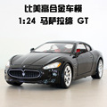 Maserati gt aleación diecast car model 1:24 envío libre tire hacia atrás coche de juguete modelo de coche electrónica con kids toys regalo