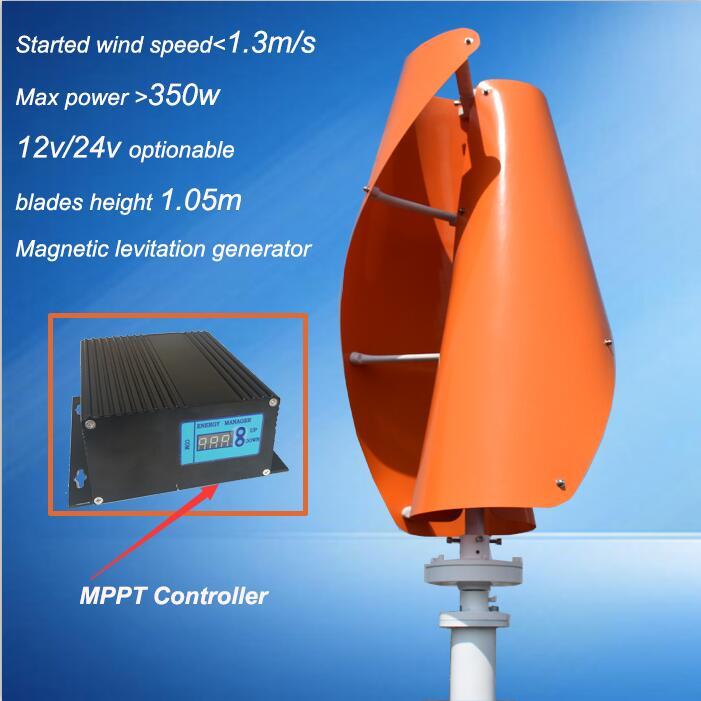 300w 12v/24v vertical axis wind generator with 12v 24v AUTO wind solar hybrid MPPT controller ,Magnetic levitation motor цена