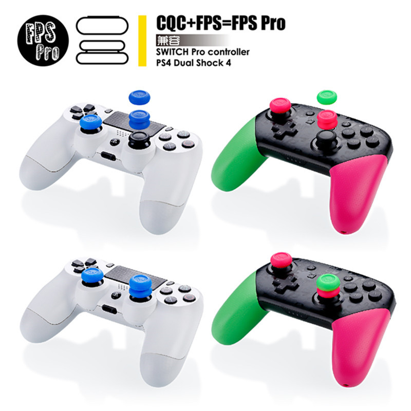 Skull & Co. Skin, CQC and FPS Thumb Grip Set Joystick Cap Analog Stick Cap for Nintend Switch Pro Controller & PS4 / Slim / Pro