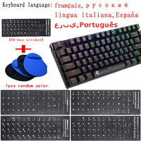 Mechanical wired keyboard 81 Key USB Titanium Plate RGB Backlight Mechanical Game PC Keyboard Outemu Blue Switch Black