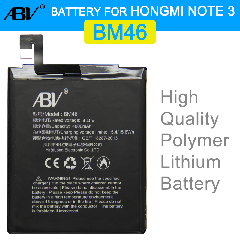 2017 New Original ABV BM46 High Capacity 4000mah Mobile Phone BM46 Battery For Xiaomi Redmi Note 3 note3 Pro/Prime Battery