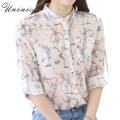2017 Spring New Animals Printed Chiffon Blouse Women Shirt Korean OL Style Blouse Shirt Women Tops Long Sleeve Women's Clothing