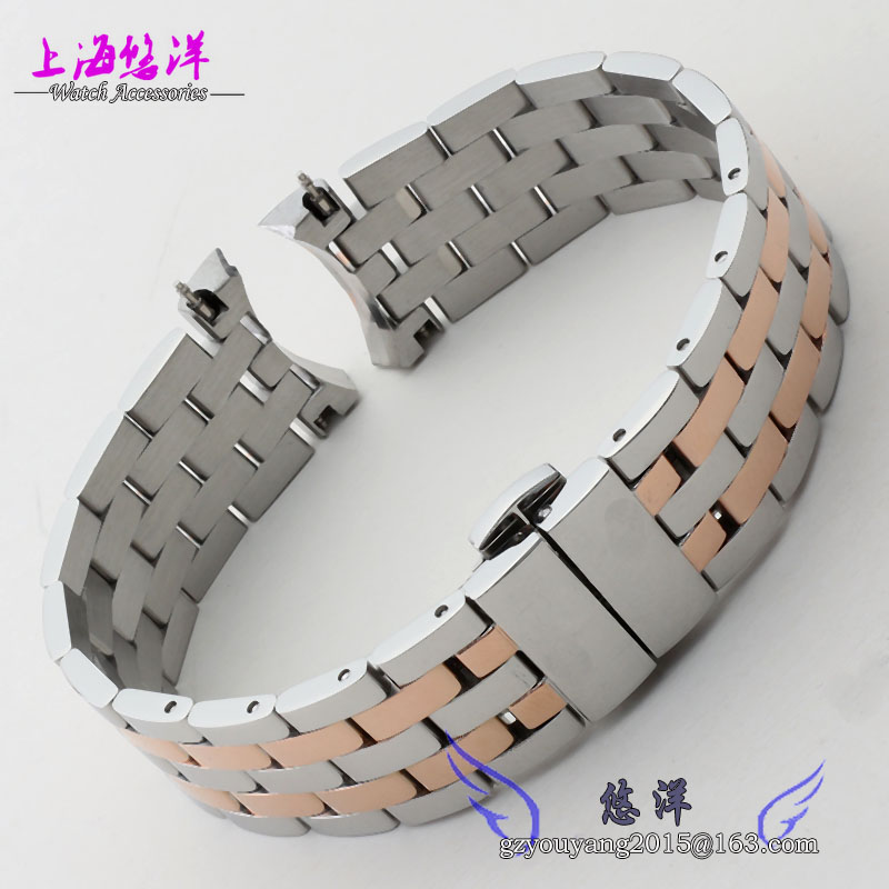 Solid steel belt adapter M8600 belem li series hand chain fine steel strap 20 mm original