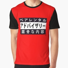f8a9c6084 All Over Print Women T Shirt Men Funny tshirt Mind your language - Japanese  Graphic T-Shirt