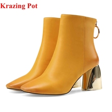 Krazing pot 2018 recommend metal round zipper women ankle boots yellow solid color concise party riding short Chelsea boots L75