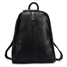 Zency натуральная кожа Для женщин рюкзак из натуральной коровьей кожи женская Рюкзаки Топ Слои коровьей девушка Рюкзаки школьная сумка