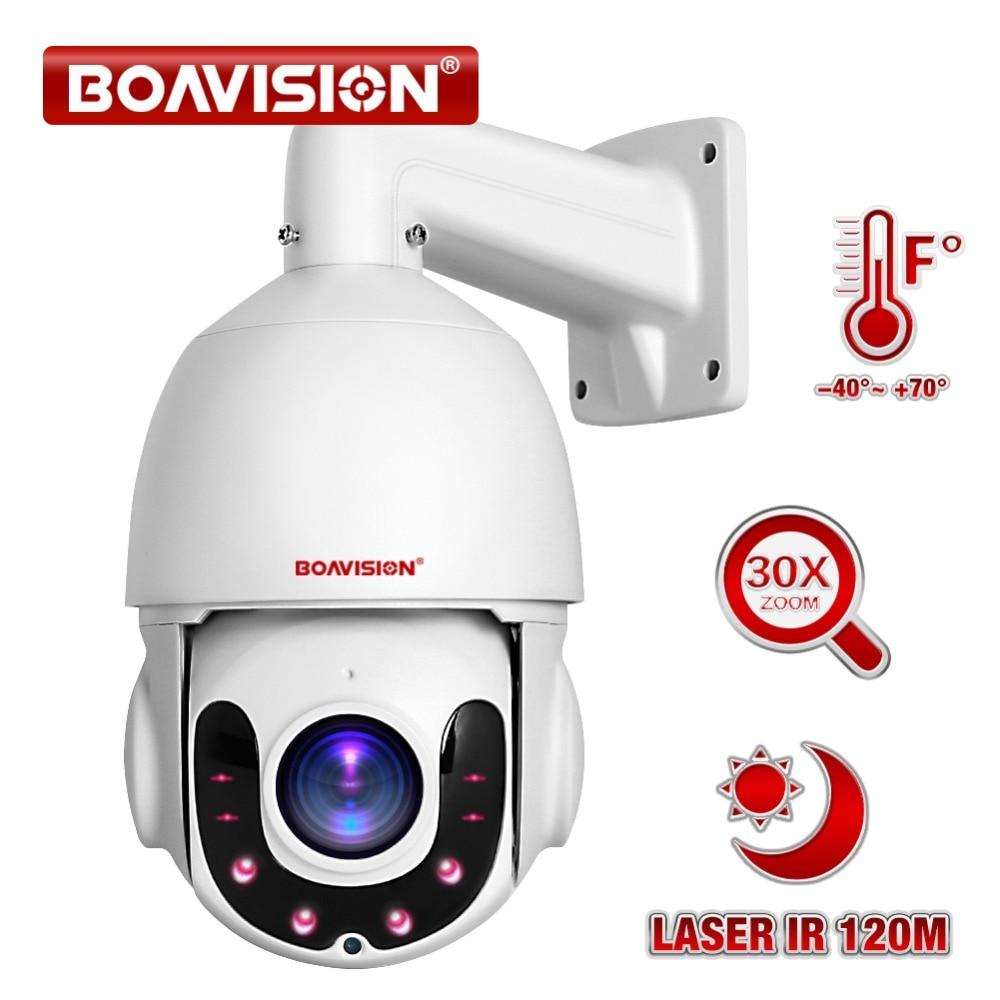 4MP 5MP PTZ IP Camera 1080P Outdoor ONVIF 30X Zoom Waterproof IP66 Mini Speed Dome Camera H.264 IR 120M CCTV Security Camera