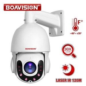 Image 1 - Cámara IP de 4MP para exteriores, 5MP, PTZ, 1080P, ONVIF, Zoom 30X, impermeable, IP66, Mini cámara domo de velocidad H.264, IR, cámara de seguridad CCTV de 120M